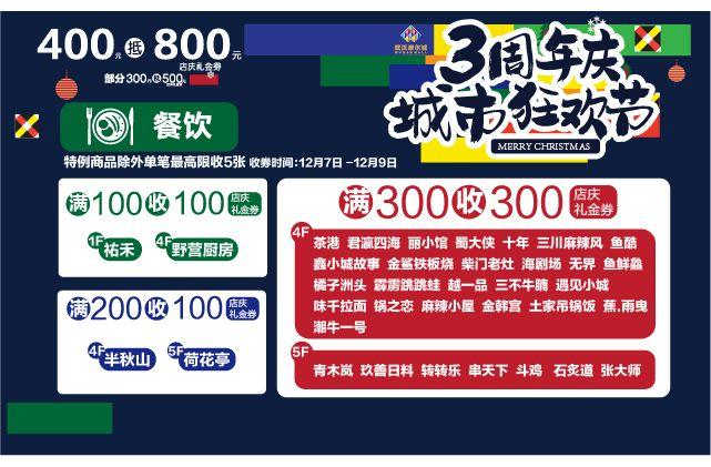 朋友圈精准   服饰  童装  餐饮  娱乐-04.jpg