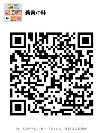 微信图片_20190505101151.png