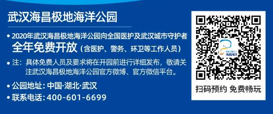 微信截图_20200525103655.png
